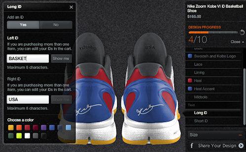various styles good texture release date: Sur Facebook, Nike propose de personnaliser la dernière ...
