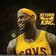 Le Roi LeBron