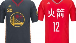maillots-chine