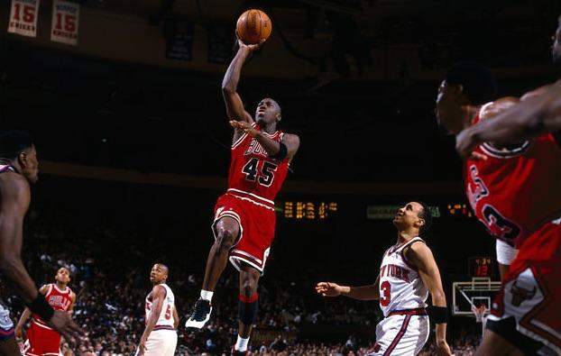 vente en magasin b82ce d2f03 collector] Les plus belles actions de Michael Jordan avec le ...