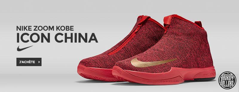 check out da0fc f07a1 Nike va ressortir tous les modèles de Kobe Bryant   Basket USA