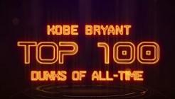 kobe-top100