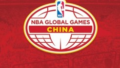 Global Games China