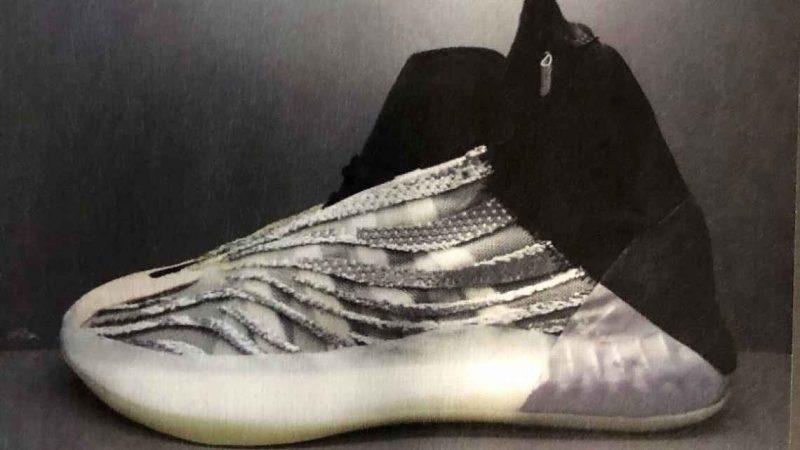 basket kanye west adidas